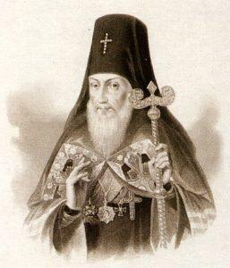 Святитель Антоний Воронежский и Задонский